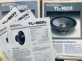 TAD TL-1601A社外リコーンキット  お問い合わせください!!
